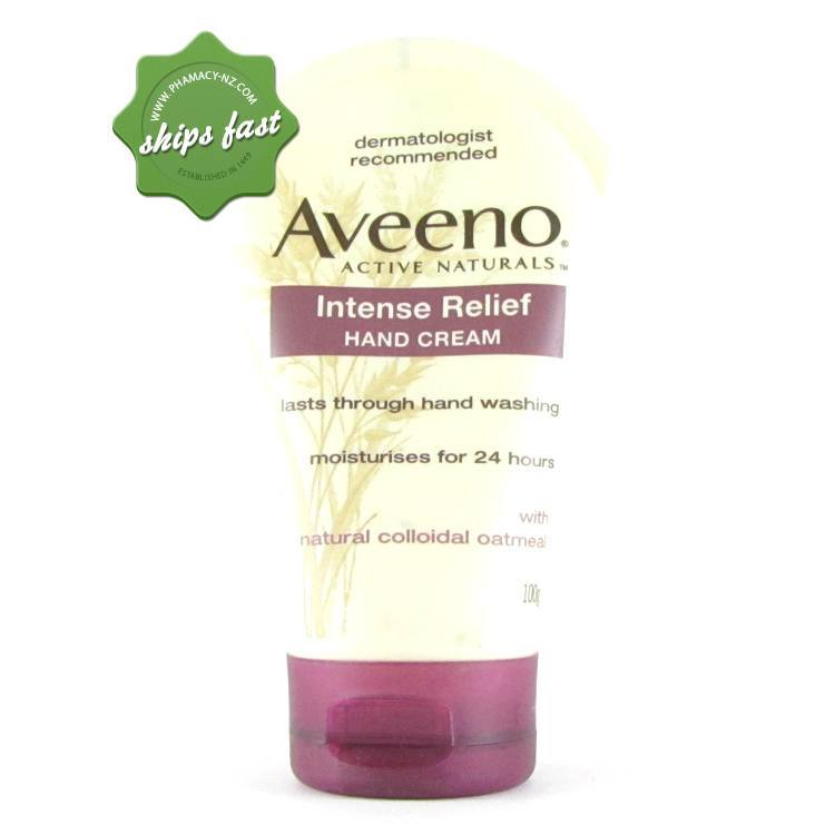 AVEENO INTENSE RELIEF HAND CREAM (Special buy online only)