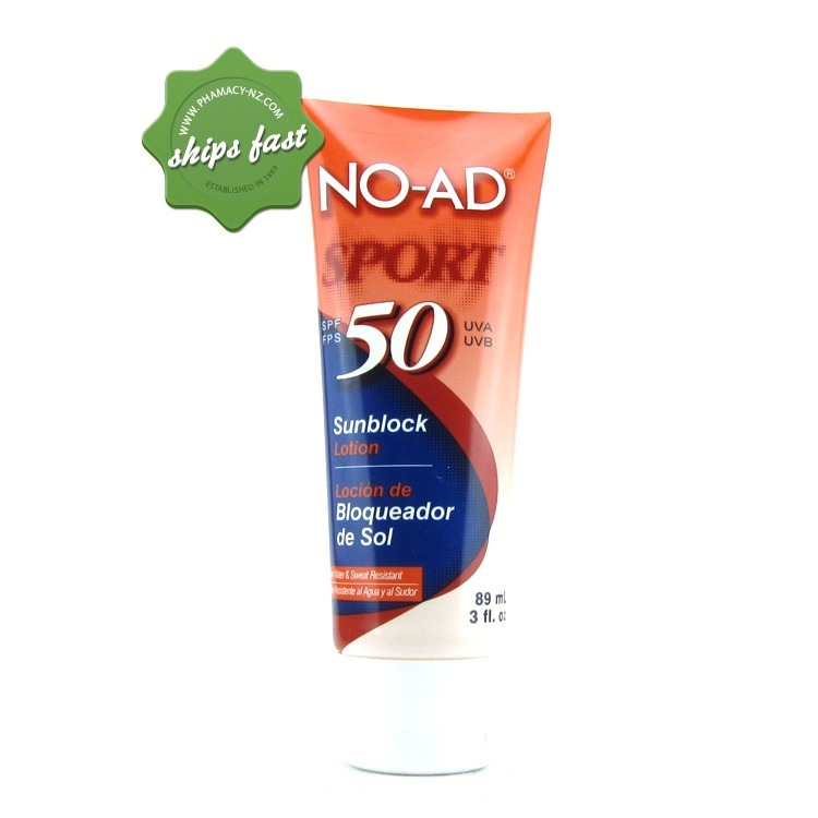 NO AD SPF 50 SPORT 89ML (Special buy online only)