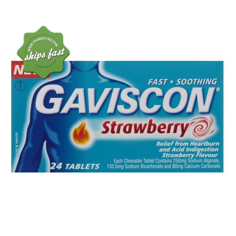 GAVISCON STRAWBERRY 24 TABLETS