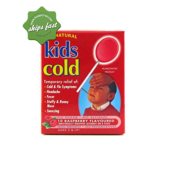 KIDS COLD LOLLIPOPS RASPBERRY 10