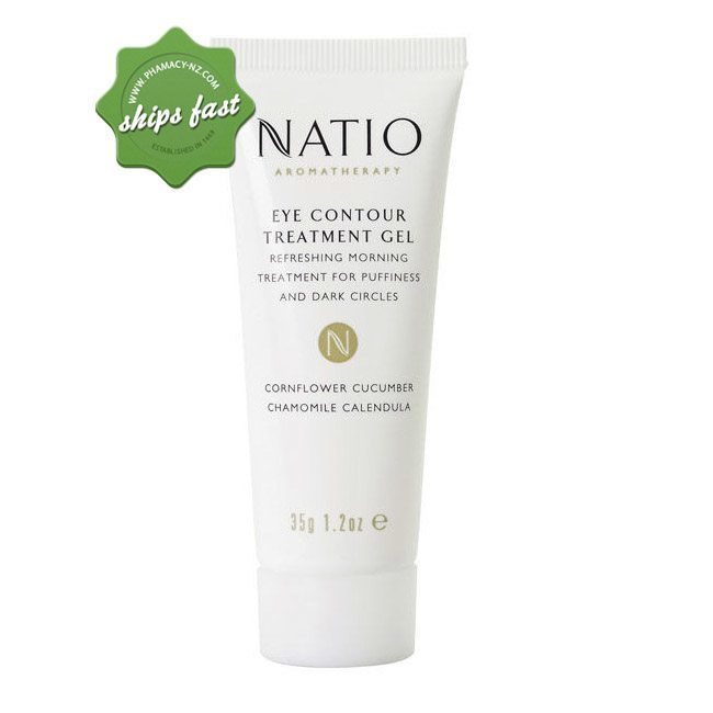NATIO EYE CONTOUR TREATMENT GEL (Special buy online only)