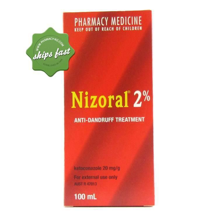 NIZORAL 2 pc SHAMPOO (Special buy online only)