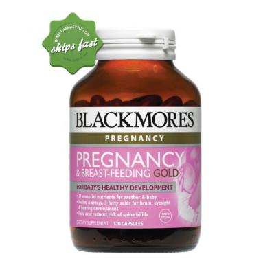 BLACKMORES PREGNANCY BREASTFEEDING GOLD 120 CAPSULES