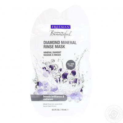 FREEMAN DIAMOND MINERAL FACE MASK 15ML