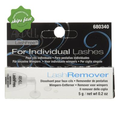 ARDELL LASH FREE REMOVER 5ml (Special buy online only)