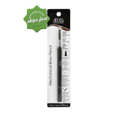 ARDELL BROW MECHANICAL PENCIL MEDIUM BROWN (Special buy online only)