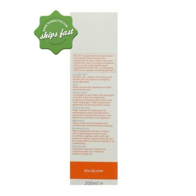 BIO OIL SKINCARE 200ML (Special buy online only)