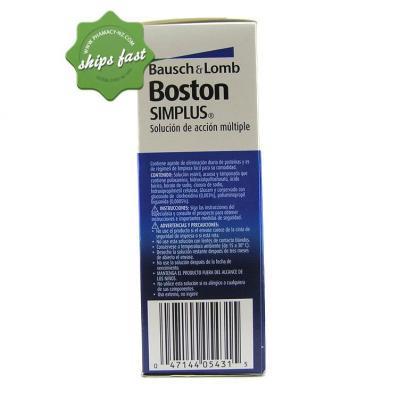 BOSTON SIMPLUS SOLUTION 120ml