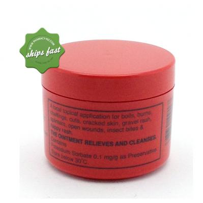 LUCAS PAPAW OINTMENT 75G (Special buy online only)