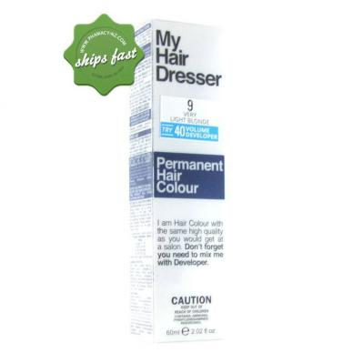 MYHD 9 VERY LIGHT BLONDE (Special buy online only)