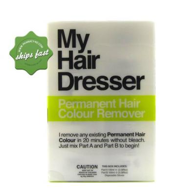 MYHD Colour Remover