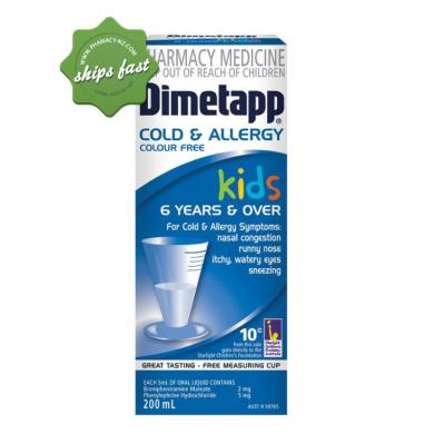 DIMETAPP COLD ALLERGY KIDS C F 200ML