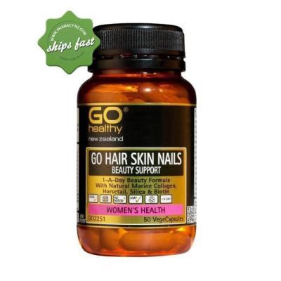 GOHEALTHY GO HAIR SKIN NAILS BEAUTY SUPPORT 50 VEGECAPSULES