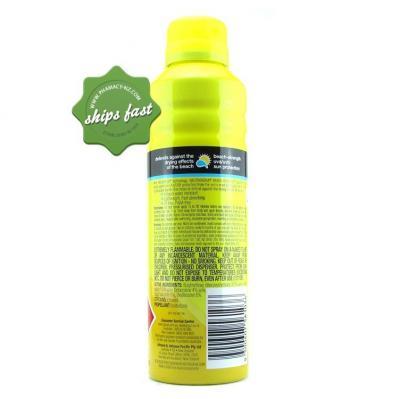 NEUTROGENA BEACH DEFENSE SPF50 SPRAY 184 (Special buy online only)