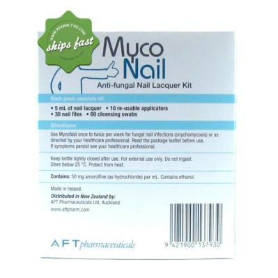 MYCONAIL ANTIFUNGAL NAIL LACQUER KIT 5ML