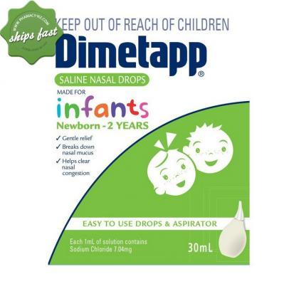 DIMETAPP SALINE NASAL DROPS 0-2 YEARS 30ML + ASPIRATOR
