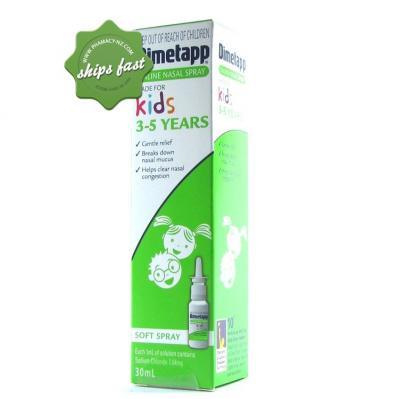 DIMETAPP KIDS SALINE NASAL SPRAY FOR 3 TO 5 30ML