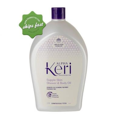 ALPHA KERI SUPPLE SKIN SHOWER AND BODY OIL 1LTR