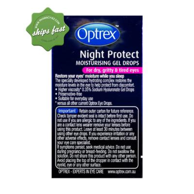 OPTREX NIGHT PROTECT MOISTURISING GEL DROPS 10ML