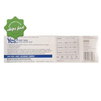 YES BABY NOW OVULATION TEST 4 TEST