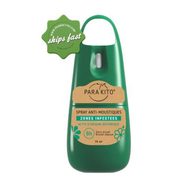 PARAKITO MOSQUITO REPELLENT SPRAY 75ML (Special buy online only)