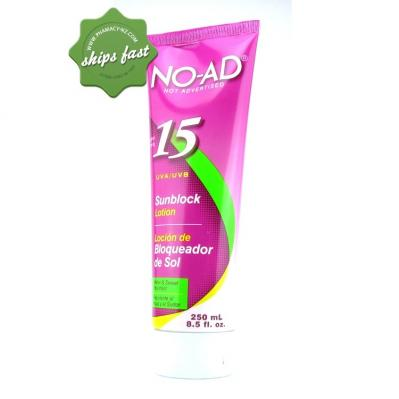 NO AD SUNBLOCK LOTION SPF15 250ML TUBE (Special buy online only)