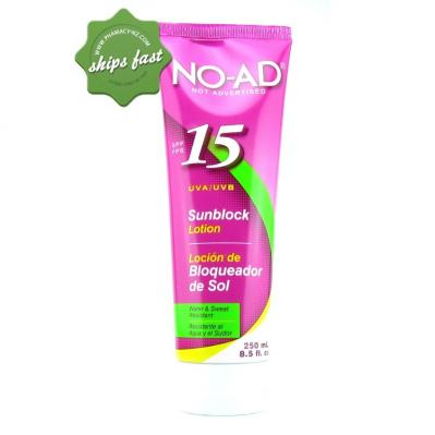 No Ad Sunscreen Spf 15 250ml