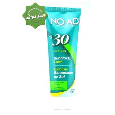 NO AD SUNBLOCK PROTECT SPF 30 250ML