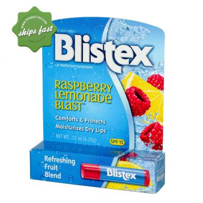 BLISTEX RASPBERRY LEMONADE BLAST LIP BALM (Special buy online only)