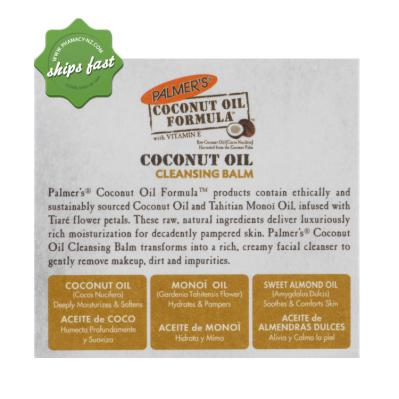 PALMERS COCONUT OIL CLEANSING BALM 64G (Special buy online only)