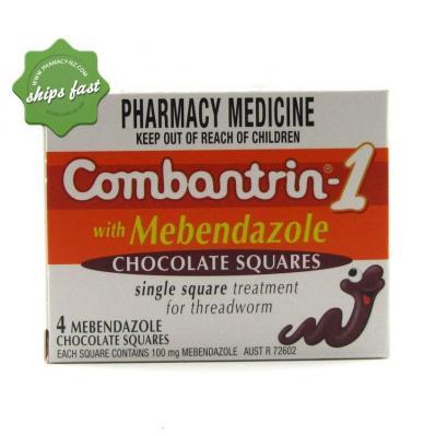 COMBANTRIN CHOCOLATE SQUARES 4s