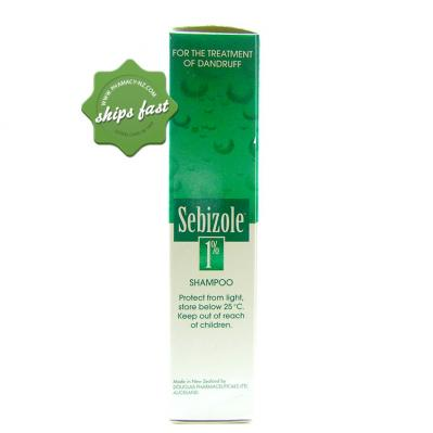 SEBIZOLE SHAMPOO 1 pc 200ML (Special buy online only)