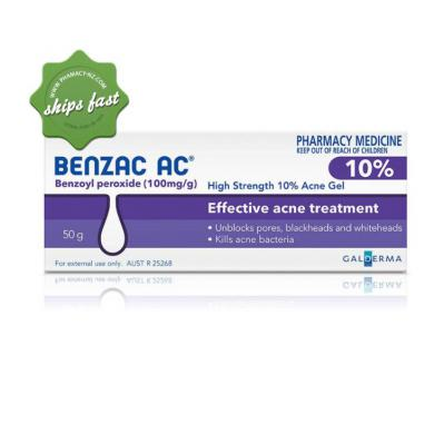 BENZAC AC GEL 10 pc 50GM