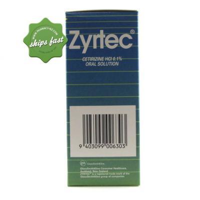 ZYRTEC SYRUP 75ML