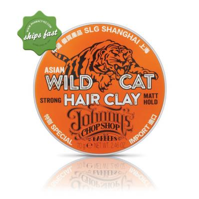 JOHNNYS CHOP SHOP WILD CAT HAIR CLAY 70G