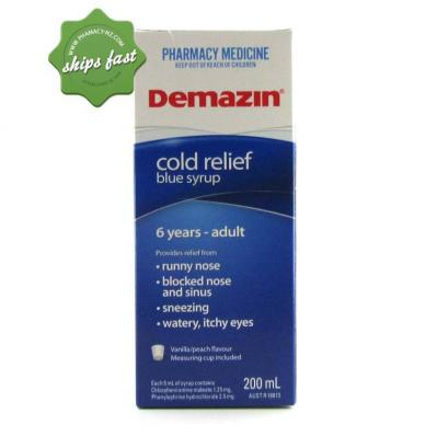 DEMAZIN SYRUP 200ML