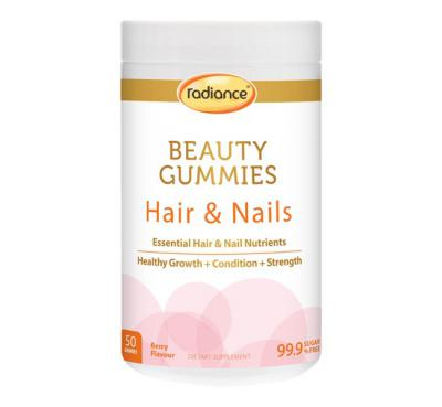 RADIANCE BEAUTY HAIR AND NAILS 50 GUMMIES BERRY FLAVOUR