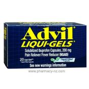 ADVIL LIQUID 20 CAPSULES