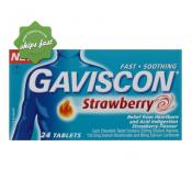 GAVISCON STRAWBERRY 24 TABLETS