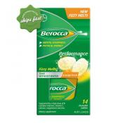 BEROCCA PERFORMANCE FIZZY MELTS ORANGE FRESH 14 CHEWABLE TABLETS