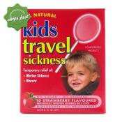 KIDS TRAVEL SICKNESS LOLLIPOPS 10s
