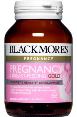 BLACKMORES PREGNANCY & BREASTFEEDING GOLD 60 CAPSULES