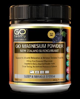GO MAGNESIUM POWDER NEW ZEALAND BLACKCURRANT 250g